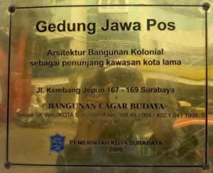 Plakat Gedung Jawa Pos