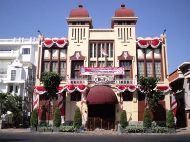 Gedung Suara Asia