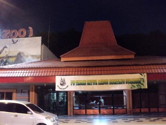 Taman Satwa Kebun Binatang Surabaya