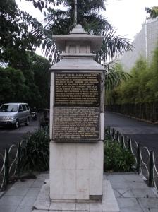 Tugu Peringatan Pertempuran 10 November 1945