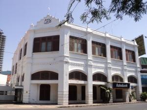 Bank Rabobank (hagakita)