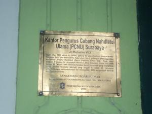 Plakat Cagar Budaya Kantor Pengurus Cabang Nahdlatul Ulama (PCNU) Surabaya